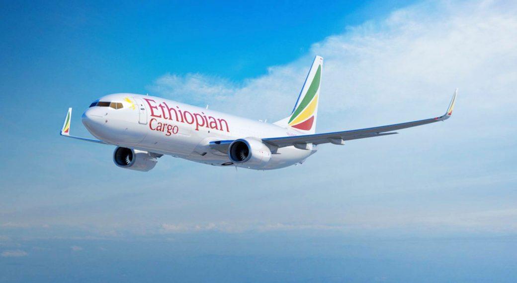 Ethiopian Cargo