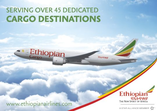 Air Cargo Industry Customer Care Award 2021 Winner - Ethiopian Airlines