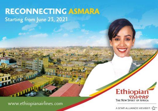 Flights to Asmara