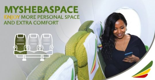 My Sheba Space Courtesy Of Ethiopian Airlines